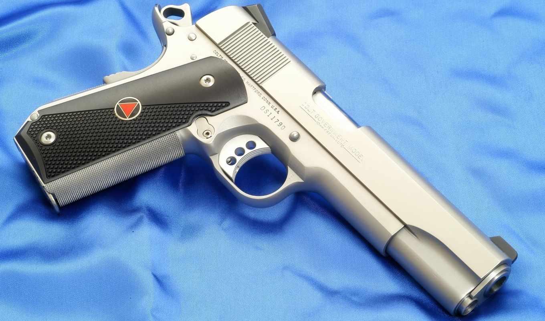 оружие, зброя, картинка, картинку, часть,