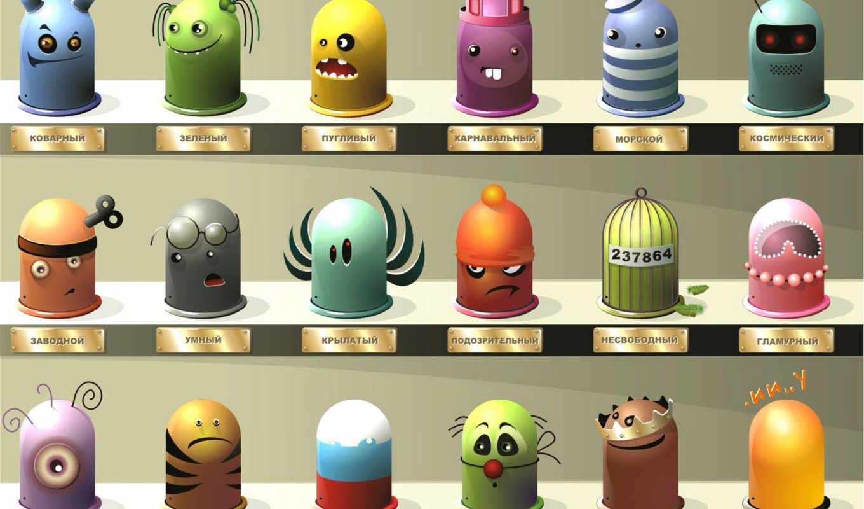 презервативы, супер, полка, прикол, микс, нах, без, премьера, some, день, лермонтова, looks, во,