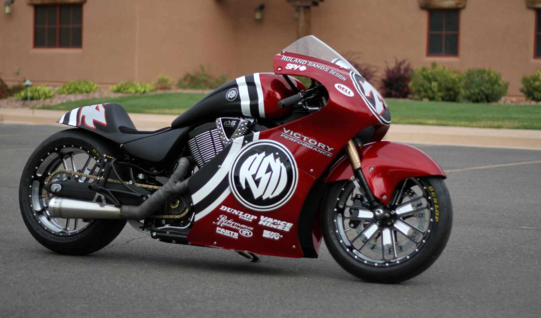 победа, motorcycles, save, pinterest, discover, нашем, мотоцикл, сайте, windows,