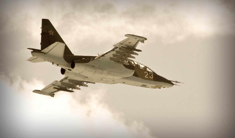 су, sukhoi, штурмовик, истребитель, реактивный, самолёт, frogfoot,