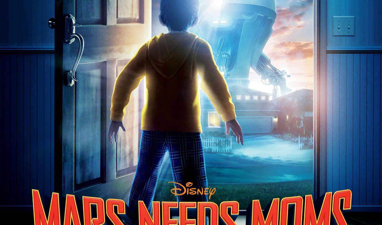 needs, moms, марс, secret, планеты, красной, online, смотреть, name,