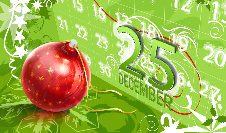 декабря, christmas, дек, декабрь, psd,