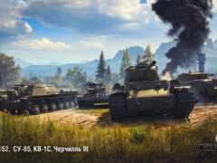 war, thunder, танк