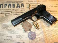 газета, medal, пистолет тт