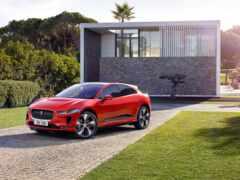 pace, jaguar
