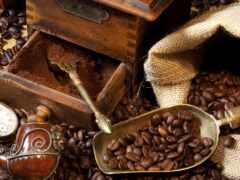 coffee, company, экран