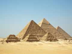 пирамида, цитадель, sharm