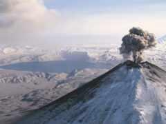 вулкан, volcan, космос