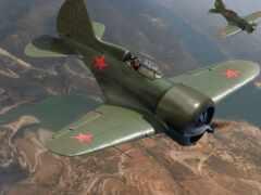 plane, истребитель