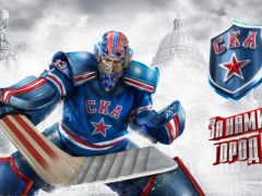 ska, hockey, вратарь