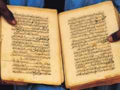 книга, ислам