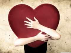 обнимая сердце