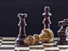 mate, shah, шахматах