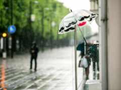 дождь, улица, зонтик