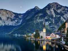 austrian, гора, город