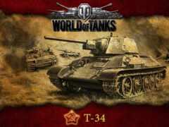 game, танк, world