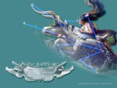 астро, taurus, фанфик