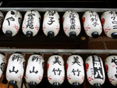 фонарики, images, японские