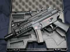 hc, пистолет, duvar