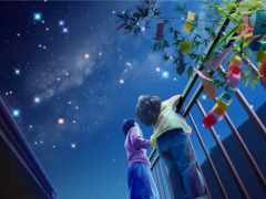 children, estrellas