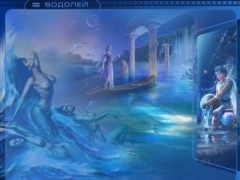 водолей, kagaya, fantasy