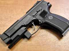 Пистолет Ярыгина ПЯ