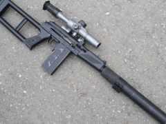 ВСК-94, винтовка