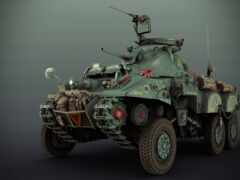 vehicle, scus, ally