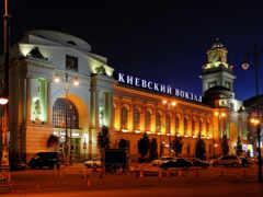 станция, москва, киев