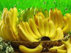 banan, корзина, быть