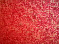текстура, red, иероглиф