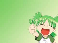 anim, девушка, зелёный
