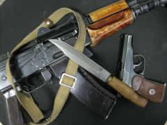 Ак-47, нож и ПМ