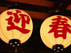 festival, lantern, китаянка