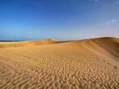 пустыня, desierto, abyss