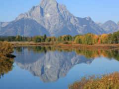 гора, осень, нужный