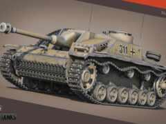 танк, world, vehicle