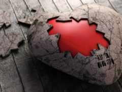 сердце, доски