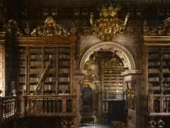библиотека, awesome, сказ