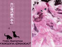 anime, pink Фон № 30811 разрешение 1920x1200