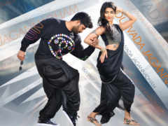 duvvada, jagannadham, movie