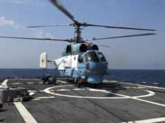 iphone, вертолет, вертолеты