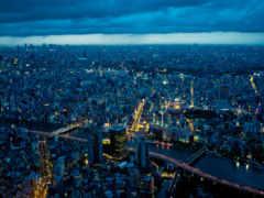 токио, япония Фон № 23452 разрешение 2560x1600