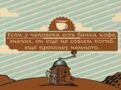 coffee, минимализм, афоризм