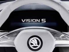 visions, skoda, concept