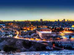 israeli, город, иерусалим