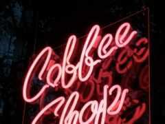 neon, coffee, надпись