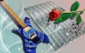 ноты, роза