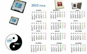 intel & AMD processors calendar