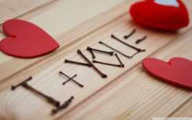 я+ты=плюшевое сердце